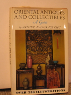 Image for Oriental Antiques and Collectibles.