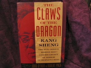 Image for The Claws of the Dragon. Kang Sheng.